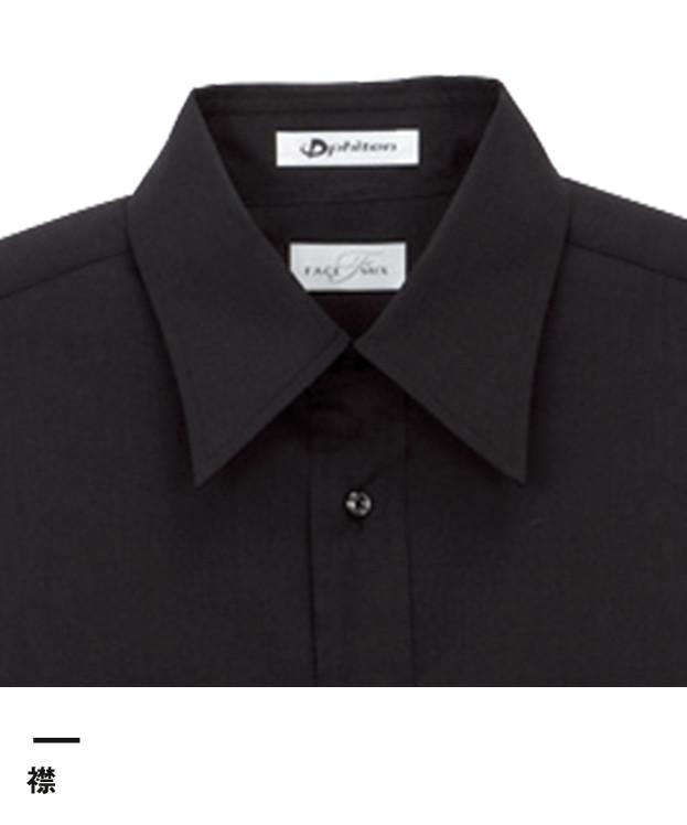 メンズレギュラーカラー長袖シャツ(FB5005M)襟