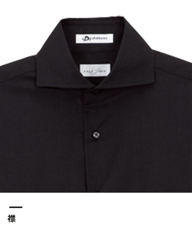 メンズホリゾンタルカラー長袖シャツ(FB5006M)襟