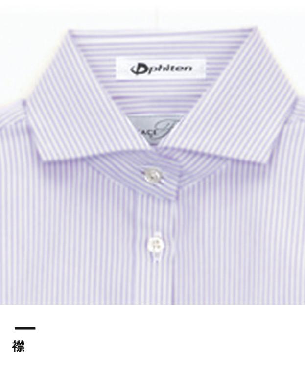 メンズ吸汗速乾長袖シャツ(FB5007M)襟