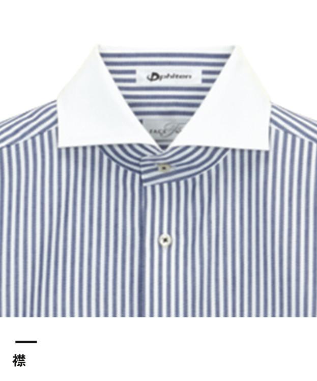メンズ吸汗速乾長袖シャツ(FB5008M)襟