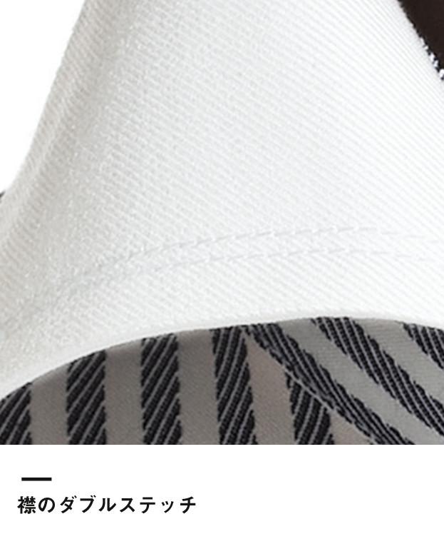 メンズ吸汗速乾長袖シャツ(FB5008M)襟のダブルステッチ