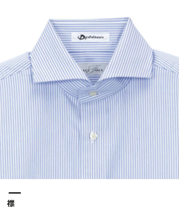 メンズ吸汗速乾長袖シャツ(FB5009M)襟