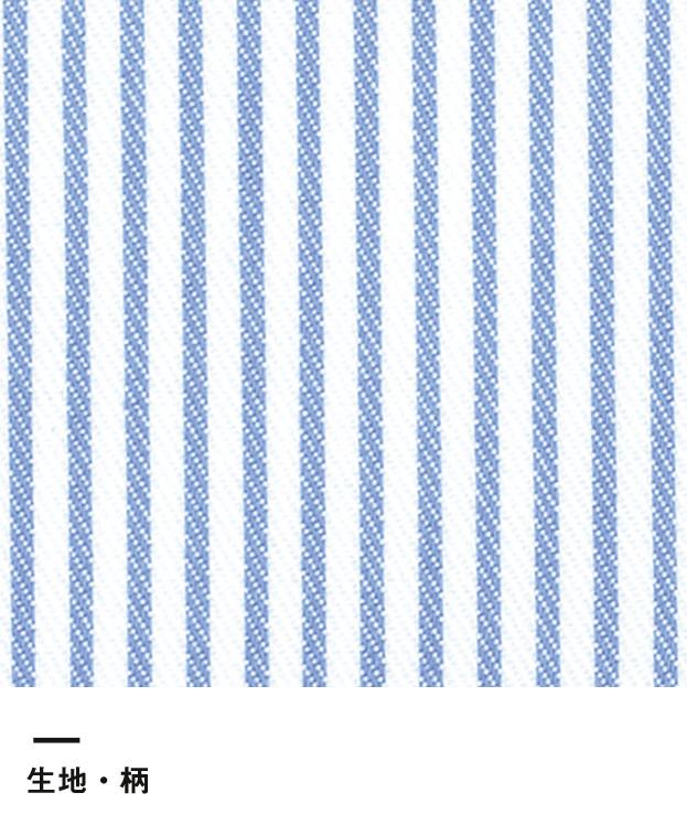 メンズ吸汗速乾長袖シャツ(FB5009M)生地・袖