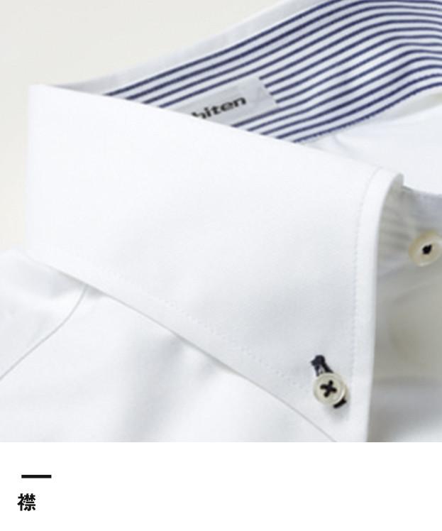 メンズ吸汗速乾長袖シャツ(FB5010M)襟