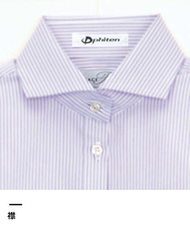 メンズ吸汗速乾半袖シャツ(FB5012M)襟