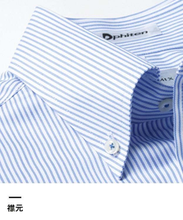 メンズ吸汗速乾半袖シャツ(FB5012M)襟元