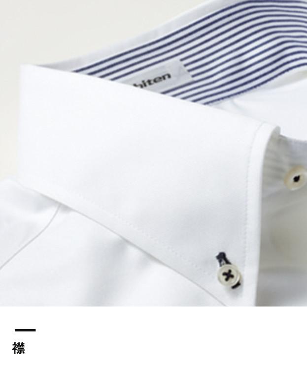 メンズ吸汗速乾半袖シャツ(FB5013M)襟