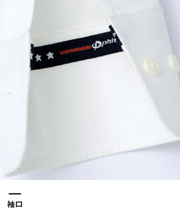 メンズ吸汗速乾長袖シャツ(FB5014M)袖口