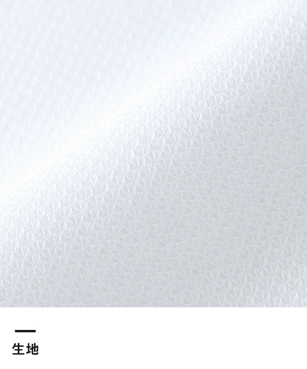 メンズ吸汗速乾半袖シャツ(FB5016M)生地
