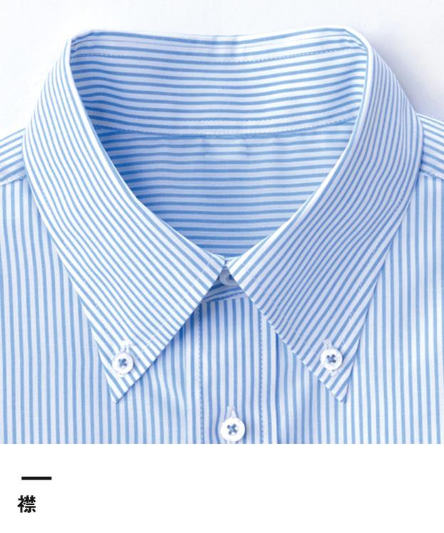 メンズ吸汗速乾半袖シャツ(FB5018M)襟