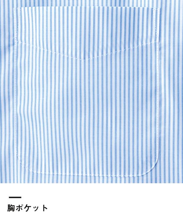 メンズ吸汗速乾半袖シャツ(FB5018M)胸ポケット