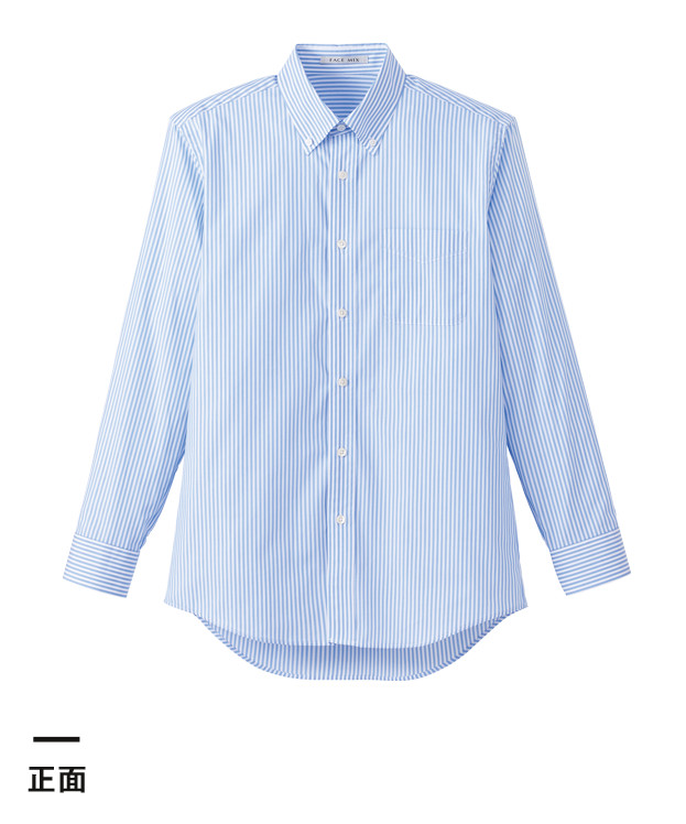 メンズストライプ調温長袖シャツ(FB5030M)正面