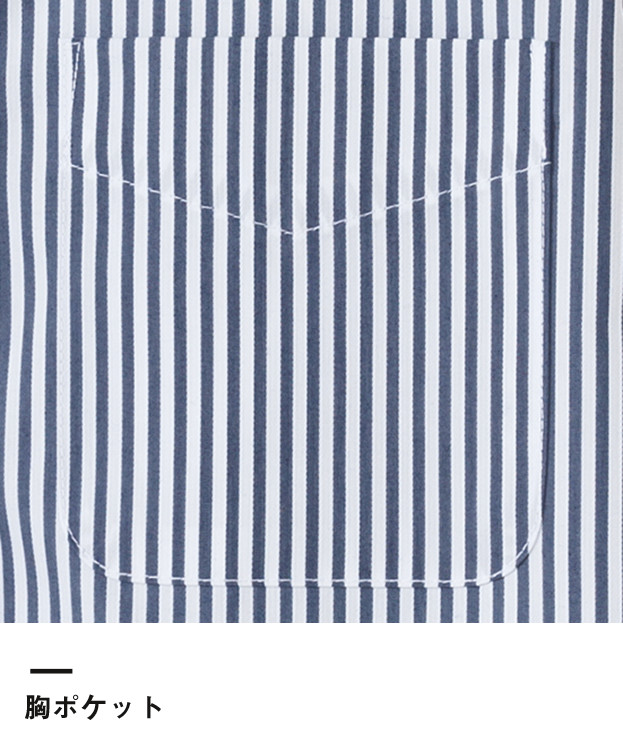 メンズストライプ調温長袖シャツ(FB5030M)胸ポケット