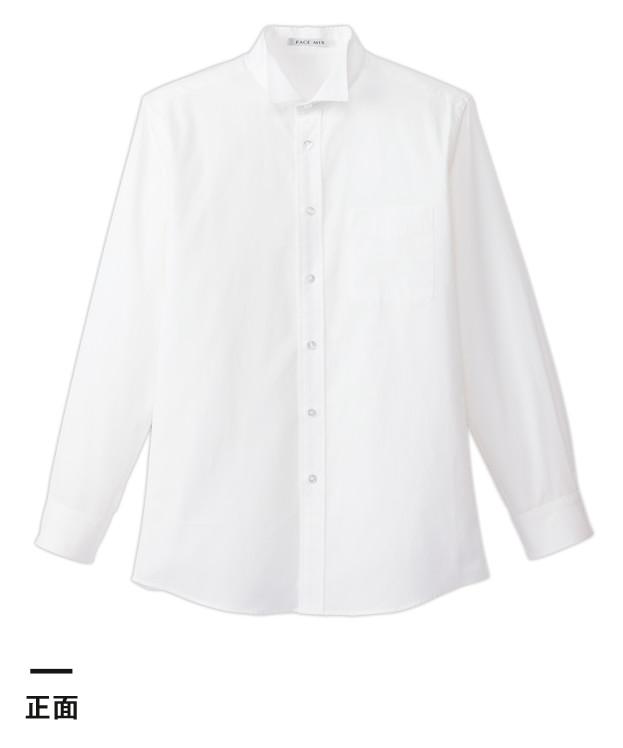メンズウイングカラー長袖シャツ(FB5032M)正面