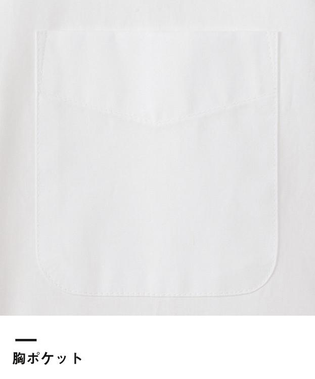 メンズウイングカラー長袖シャツ(FB5032M)胸ポケット