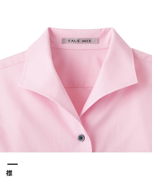 メンズイタリアンカラー七分袖シャツ(FB5034M)襟