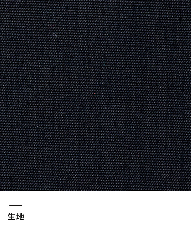 メンズイタリアンカラー七分袖シャツ(FB5034M)生地