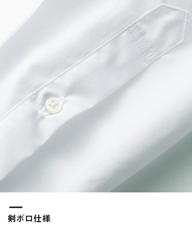 メンズストレッチ長袖シャツ(FB5037M)剣ポロ仕様