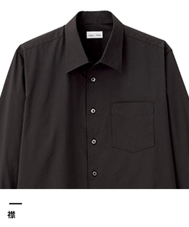 メンズ開襟長袖シャツ(FB5043M)襟