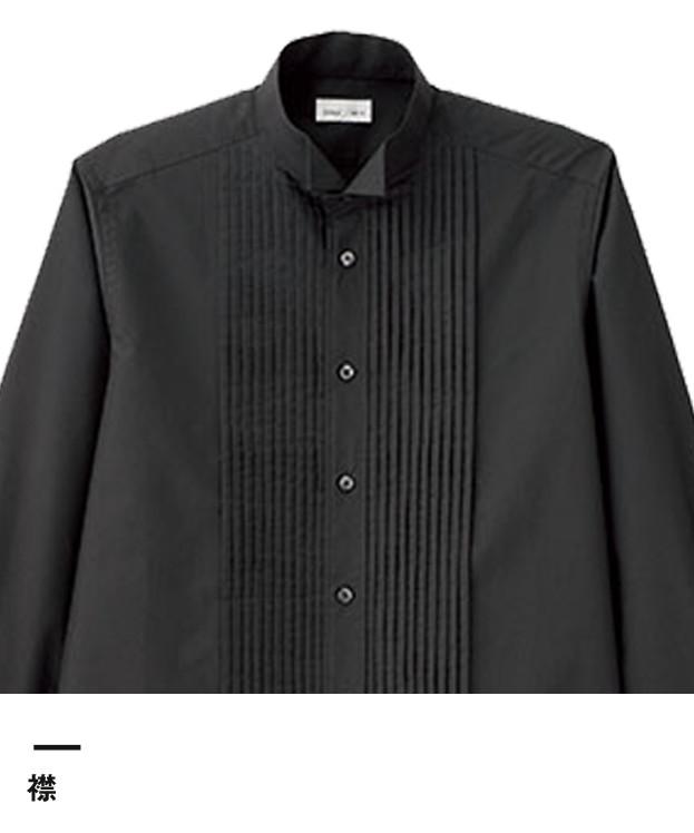 メンズピンタックウイングシャツ(FB5045M)襟