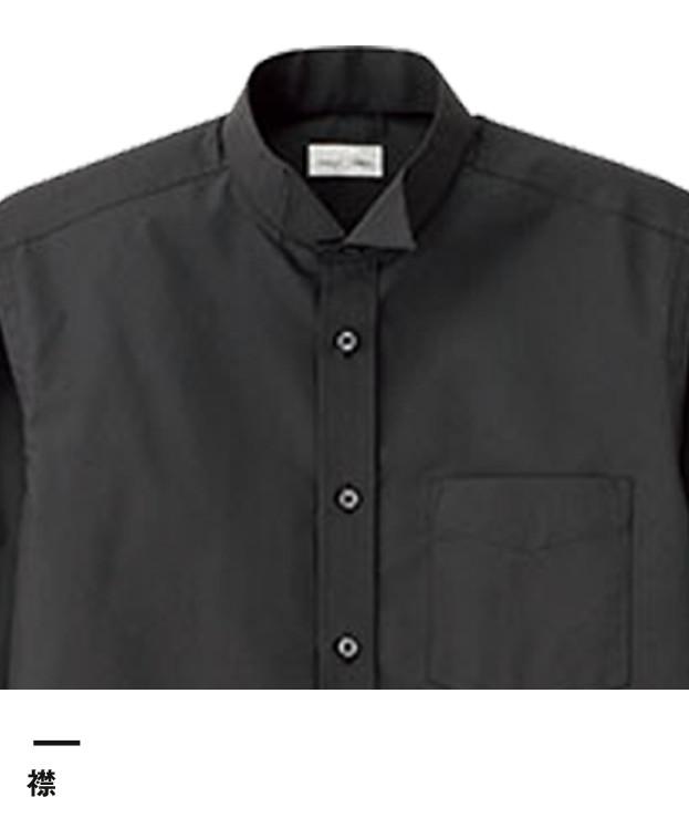 メンズウイングシャツ(FB5046M)襟