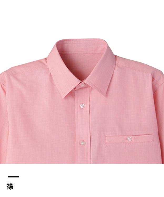 マイクロチェック七分袖シャツ(FB561U)衿