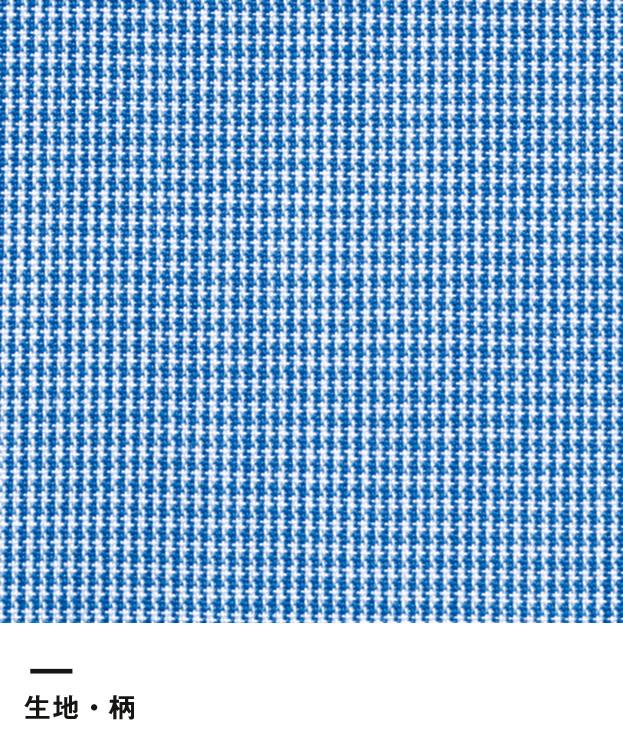 マイクロチェック七分袖シャツ(FB561U)生地・柄