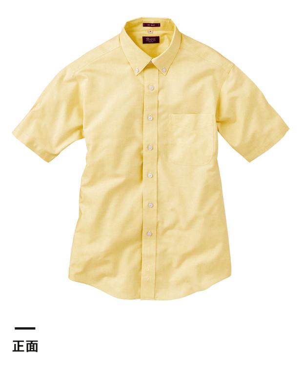 半袖オックスフォードシャツ(GU-2100)正面