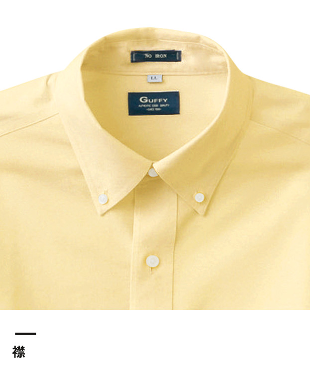 長袖オックスフォードシャツ(GU-2101)襟