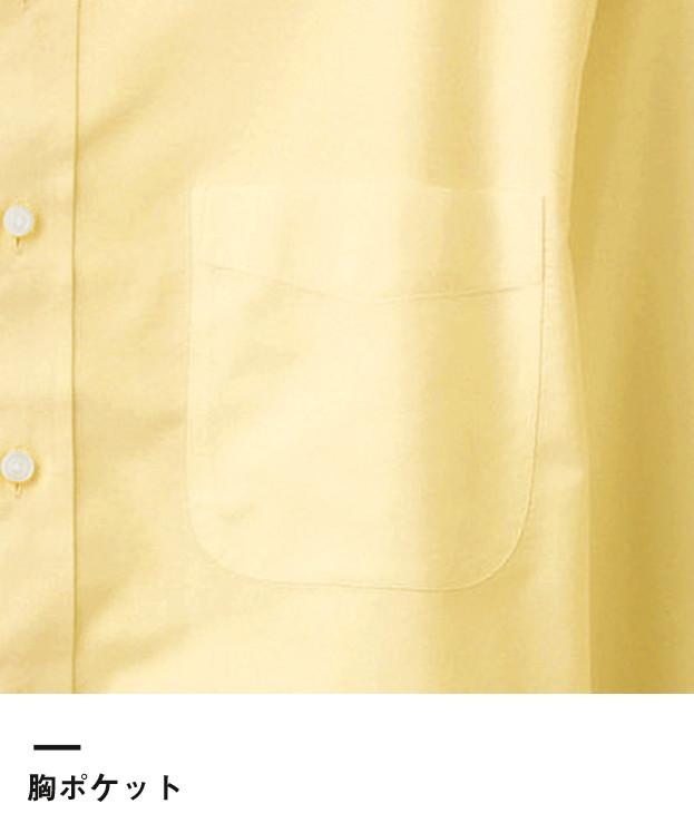 長袖オックスフォードシャツ(GU-2101)胸ポケット