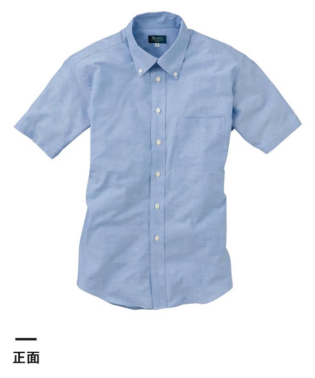 半袖オックスフォードシャツ(GU-5200)正面