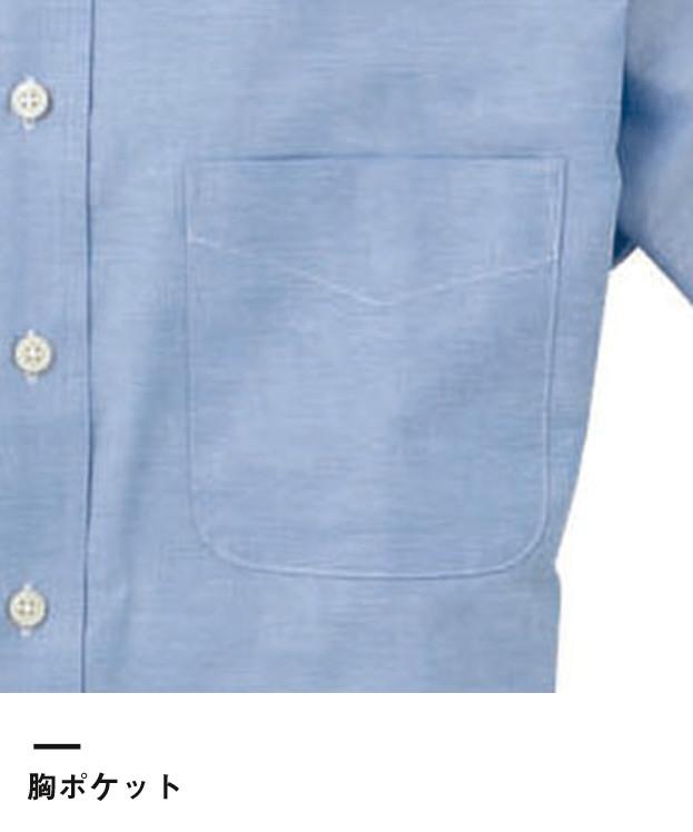 半袖オックスフォードシャツ(GU-5200)胸ポケット