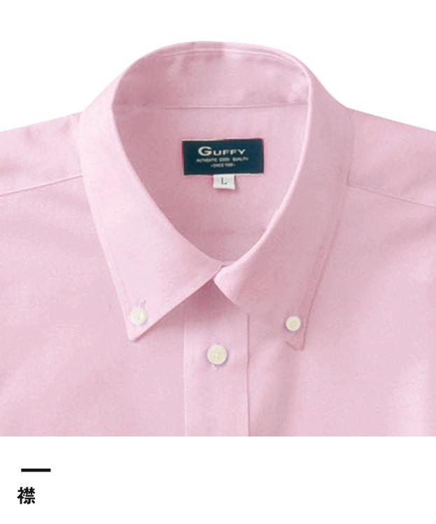 長袖オックスフォードシャツ(GU-5201)襟