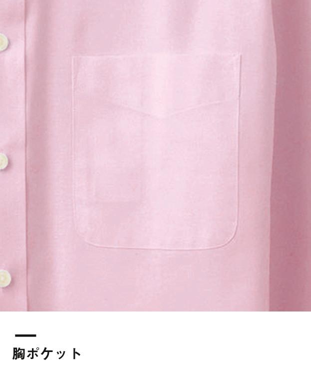 長袖オックスフォードシャツ(GU-5201)胸ポケット
