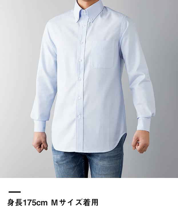 オックスフォードボタンダウンシャツ(OBD-200)身長175cm Mサイズ着用