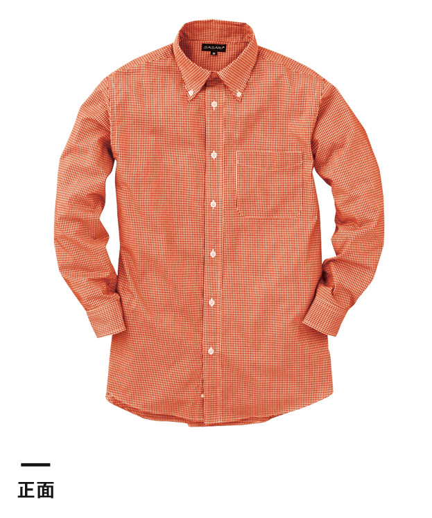 メンズ長袖ギンガムチェックシャツ(SA-3011)正面