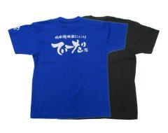 Tシャツ-portfolio22-1