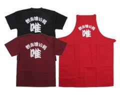 エプロン、Tシャツ-portfolio28-1